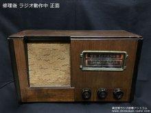 5球スーパー真空管ラジオ 修理・外部入力増設 埼玉県 S様