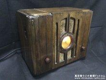並4ラジオ修理・改修 山梨県甲府市 S様 【並四ラジオ 正面】