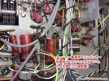 真空管プリアンプ・チューナー修理 AMPEX 0118 横浜市 N様 【AM・FMチューナー電源部のコンデンサー交換】