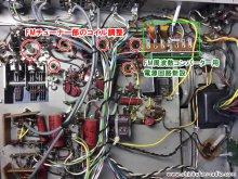 真空管プリアンプ・チューナー修理 AMPEX 0118 横浜市 N様 【FM周波数コンバーター用電源回路を新設、FMチューナーの各コイルの調整】