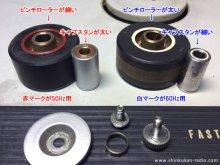 真空管 オープンリール テープコーダー修理 SONY TC-102 大田区 A様 【60Hz仕様から50Hz仕様に変更するためキャプスタンとピンチローダーを交換】
