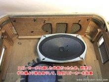 真空管 オープンリール テープコーダー修理 SONY TC-102 大田区 A様 【スピーカーが欠損していたため、同型(TC-102)中古機より部品取りしてソニー製同型スピーカーを設置しました】