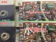真空管 オープンリール テープコーダー修理 SONY TC-102 大田区 A様 【初段トランジスタ不良のためSONY製の新品互換品に交換】