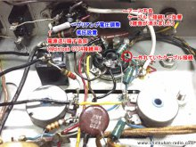 真空管パワーアンプ修理 EICO HF-50 横浜市 N様 【プリアンプ接続端子周り修理・改造後】