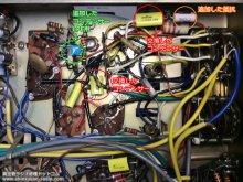 Pioneer SM-B180 真空管レシーバー修理 相模原市 S様 【ラジオ1コンデンサ交換 抵抗追加(修理・IFT等調整)】