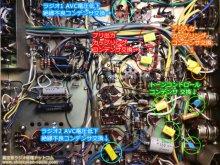 Pioneer SM-B180 真空管レシーバー修理 相模原市 S様 【プリアンプ(トーンコントロール)修理】