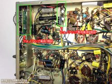 Pioneer SM-B180 真空管レシーバー修理 相模原市 S様 【フォノアンプ追加(クリスタルピックアップからMMカートリッジ仕様に改造)】