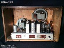 ビクター 7AW-23B 真空管ラジオ修理 千葉県 T様 【全ての修理完了後、ケースに収めた状態】