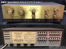 DYNACO PAS-2 真空管プリアンプ 修理 【修理後の外見(フロント・リア)】