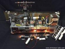 真空管ラジオ修理 PHILIPS B6A83A 渋谷区 A様 【フィリップス 真空管ラジオ 修理後のシャーシ上から】