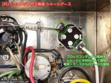 ダイナコ mk3 真空管アンプ修理 横浜市 N様 【ブロックコンデンサ交換後、コンデンサの筐体をシャーシにハンダ付け】