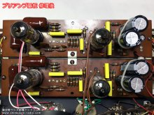 真空管プリアンプ修理 Acrosound S-1001 横浜市 N様 「プリアンプ基板修理後」