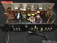 真空管プリアンプ修理 Acrosound S-1001 横浜市 N様 「プリアンプ修理後の内部」