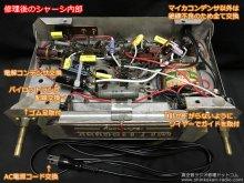 5球スーパー 自作 真空管ラジオの修理 横浜市 K様 【ラジオ修理後のシャーシ内部の状態】