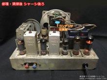 5球スーパー 自作 真空管ラジオの修理 横浜市 K様 【ラジオ修理・清掃後のシャーシ上部の状態】