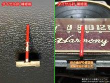 5球スーパー 自作 真空管ラジオの修理 横浜市 K様 【ダイヤルの針の補修(曲がりの修正、塗装)】