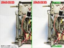 5球スーパー 自作 真空管ラジオの修理 横浜市 K様 【シャーシにゴム足を設置した場所】