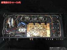 LUX A3500 真空管アンプ 修理・セルフバイアス化 横浜市 N様 【修理前のシャーシ内の様子】