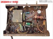 修理前、シャーシ内部の状態 【高1ラジオ修理 ナショナルシャシー R-1420 岐阜県 Y様】