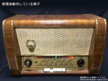 修理後、動作中の様子 【TONFUNK-VIOLETTA W331N 真空管ラジオ修理 渋谷区 I様】