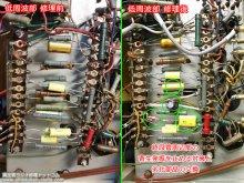 低周波部の修理(出力管周辺) 【TONFUNK-VIOLETTA W331N 真空管ラジオ修理 渋谷区 I様】