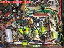低周波部(出力管周辺)修理後の状態。交換した部品 【パイオニア Pioneer C-200 総合アンプ 修理 山梨県 S様】