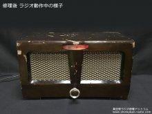 修理後 ラジオ動作中の様子 【コロンビア R-525 5球スーパー真空管ラジオ 修理 石川県 T様】