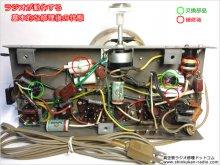 ラジオが受信できる基本的な修理をした後のシャーシ 【コロンビア R-525 5球スーパー真空管ラジオ 修理 石川県 T様】