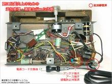 品質向上のための追加修理をした後のシャーシ 【コロンビア R-525 5球スーパー真空管ラジオ 修理 石川県 T様】