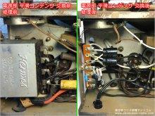 ご要望があり、電源周りのコンデンサを交換した様子 【ヘルメス 401型 並4ラジオ 修理 八王子市 A様】