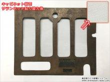 日本楽器製キャビネット背面のサランネット貼り替え修理後 【ヘルメス 401型 並4ラジオ 修理 八王子市 A様】