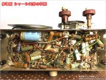 GE radio 212 真空管ラジオ修理 東京都 Y様 【修理前、シャーシ内部の状態】