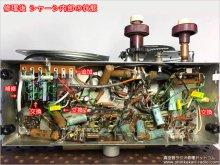GE radio 212 真空管ラジオ修理 東京都 Y様 【修理後、シャーシ内部の状態】