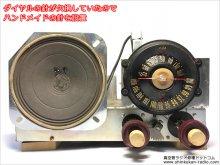 GE radio 212 真空管ラジオ修理 東京都 Y様 【ダイヤルの針が欠損していたので、ハンドメイドの針を設置しました】