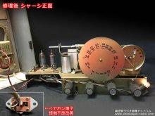 日立 エリーザ S-560 真空管ラジオ 修理 神奈川県 T様 【修理後のシャーシ正面とイヤホン端子】
