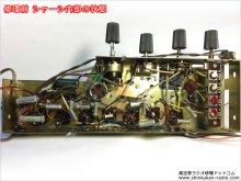 日立 エリーザ S-560 真空管ラジオ 修理 神奈川県 T様 【修理前のシャーシ内部の状態】