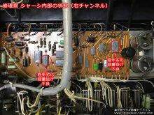 LUX CL-35 ステレオ 管球式プリアンプ修理 【修理前の右チャンネル基板】