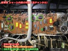 LUX CL-35 ステレオ 管球式プリアンプ修理 【修理後の右チャンネル基板】