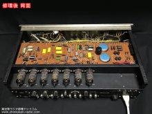 LUX CL-35 ステレオ 管球式プリアンプ修理 【修理完了後の背面側】