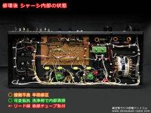 LUXKIT A3500 真空管アンプ修理 八王子市 K様 【修理後のシャーシ内部の状態】