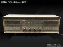 日立 リタ S-537 真空管ラジオ 修理 宮崎県 W様 【修理後 ラジオ動作中の様子】