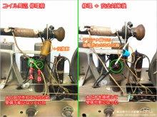 日立 リタ S-537 真空管ラジオ 修理 宮崎県 W様 【短波が受信できなかった故障の修理】