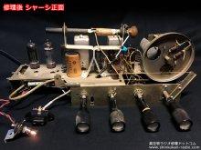 日立 リタ S-537 真空管ラジオ 修理 宮崎県 W様 【修理後のシャーシ正面】