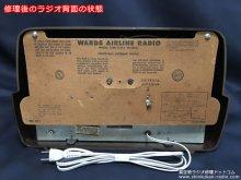 AIRLINE 15BR-1547A ラジオ修理 東京都 H様 【ラジオ修理後 背面 ACプラグ付きコード交換後】