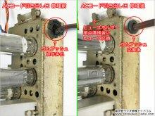 三菱 5P-468 真空管ラジオ 修理 東京都 K様 【ACコード引き出し口のゴムブッシュ交換】