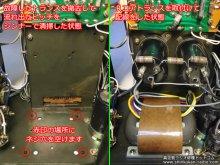 ラックスマン CL-35Ⅱ 管球式プリアンプ 修理 府中市 K様 【LUX純正トランスを撤去して、Rコアトランスを取付けるためにシャーシを加工】
