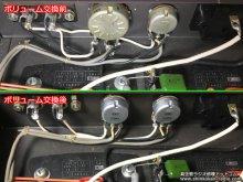 LUXKIT A3700 管球式メインアンプ 修理 府中市 K様 【入力レベル調整用ボリューム交換】