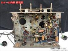 ビクター 6RSB-224 短波受信機(改)修理 豊島区 A様 【修理前のシャーシ内部】