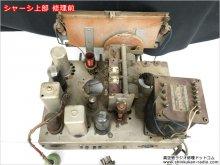 ビクター 6RSB-224 短波受信機(改)修理 豊島区 A様 【修理前のシャーシ上部】