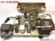 ビクター 6RSB-224 短波受信機(改)修理 豊島区 A様 【修理後のシャーシ上部】